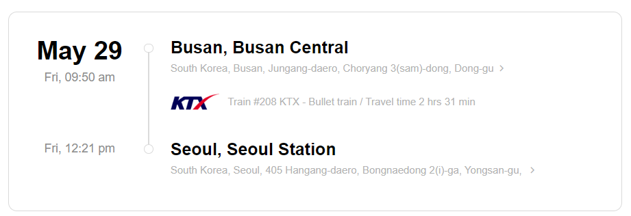 Train station information on KTX ticket from Busan to Seoul
