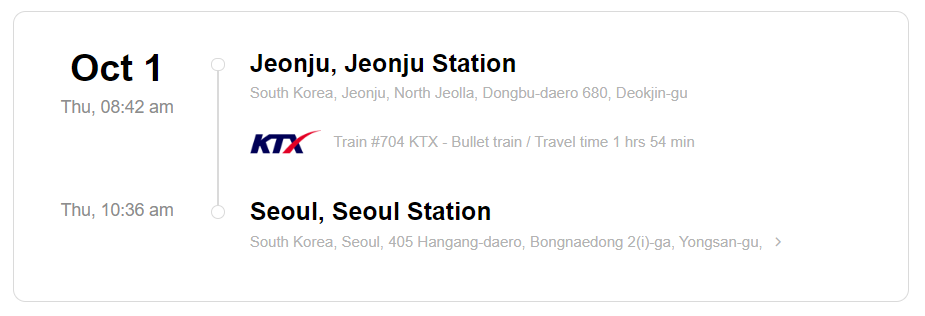 Train station information on KTX ticket from Jeonju to Seoul