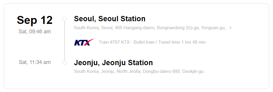 Train station information on KTX ticket from Seoul to Jeonju