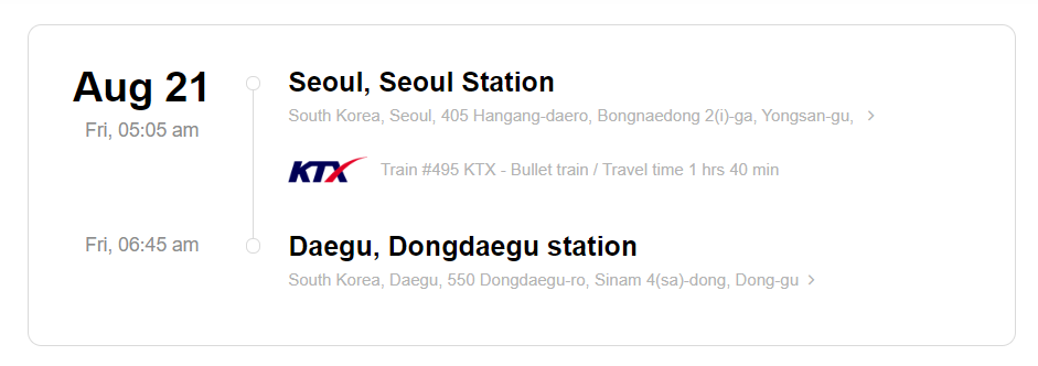 Train station information on KTX ticket from Seoul to Daegu