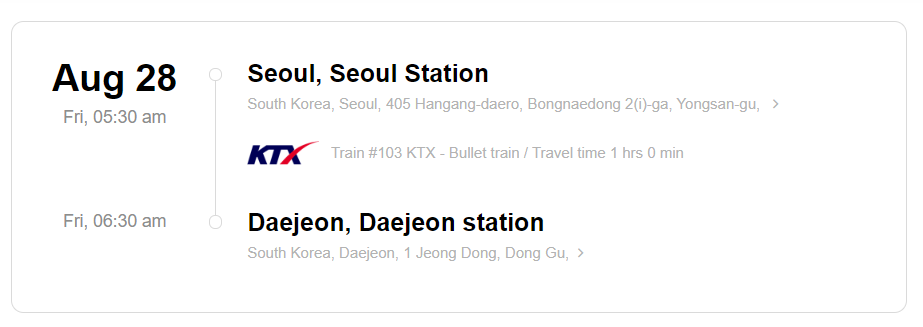 Train station information on KTX ticket from Seoul to Daejeon