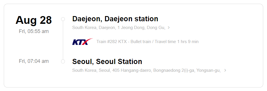 Train station information on KTX ticket from Daejeon to Seoul